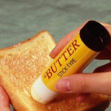 Le stick de beurre